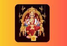 lalita devi and bhandasur demon war