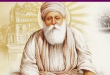 sikh third guru amardas