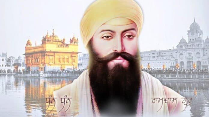 guru ramdasji sikh